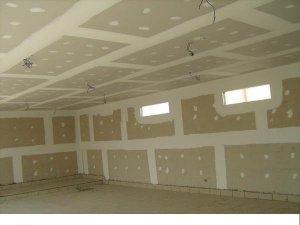 Construcciones en drywall y techos acusticos chimbote for Oficinas dhl peru